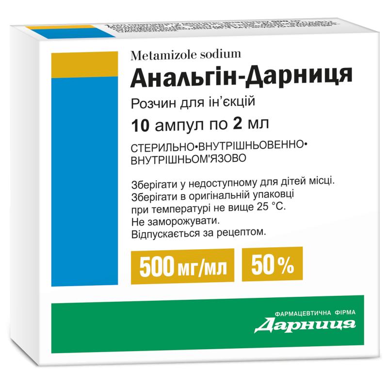 Анальгин-Дарница 50% 2 мл №10 раствор_6005c6bdaf9f5.png