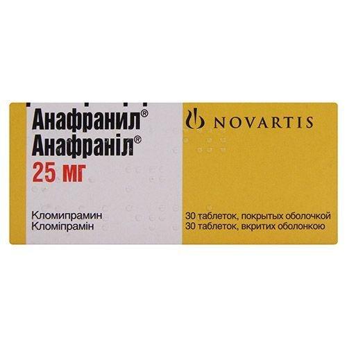 Анафранил 25 мг №30 таблетки_6005d1ae7fb92.jpeg