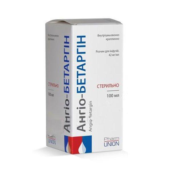 Ангио-Бетаргин 42 мг / мл 100 мл N1 раствор для инфузий_600699f4ade6c.jpeg