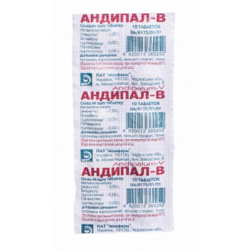 Андипал-В №20 таблетки_6006a3145160a.jpeg