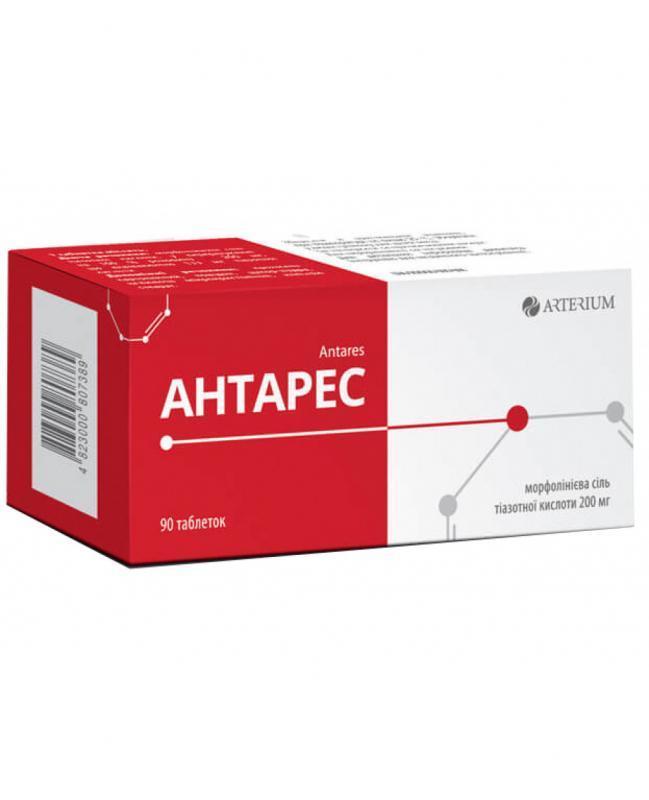 Антарес 200 мг №90 таблетки_600698f27a9d4.jpeg