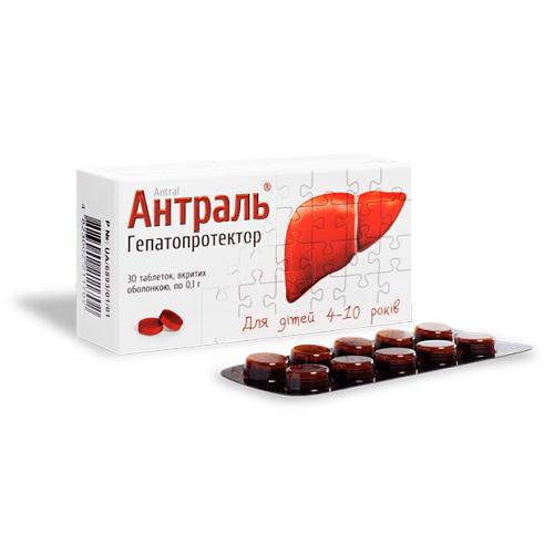 Антраль 100 мг №30 таблетки_60082035ccd34.png