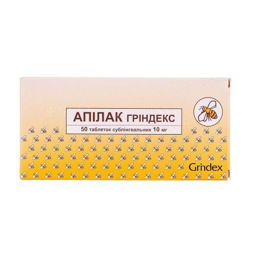 Апилак Гриндекс 10 мг №50 таблетки_6005d4db527d0.jpeg