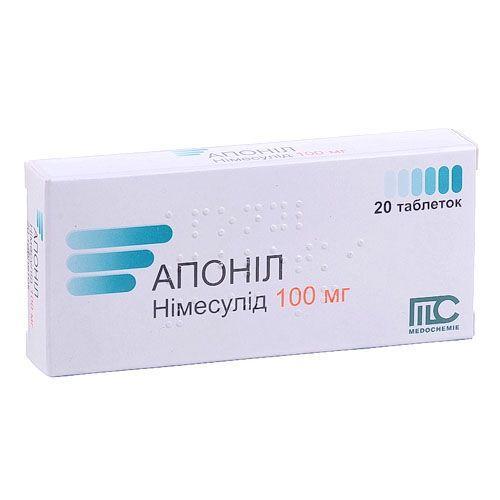 Апонил 100 мг №20 таблетки_6005c4c4a9186.jpeg