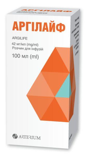 Аргилайф 42 мг/мл 100 мл №1 в пачке раствор для инфузий_6008199e37929.jpeg
