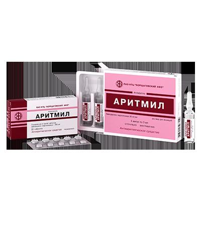 Аритмил 50 мг 3 мл №5 раствор_60060d1cec07f.png