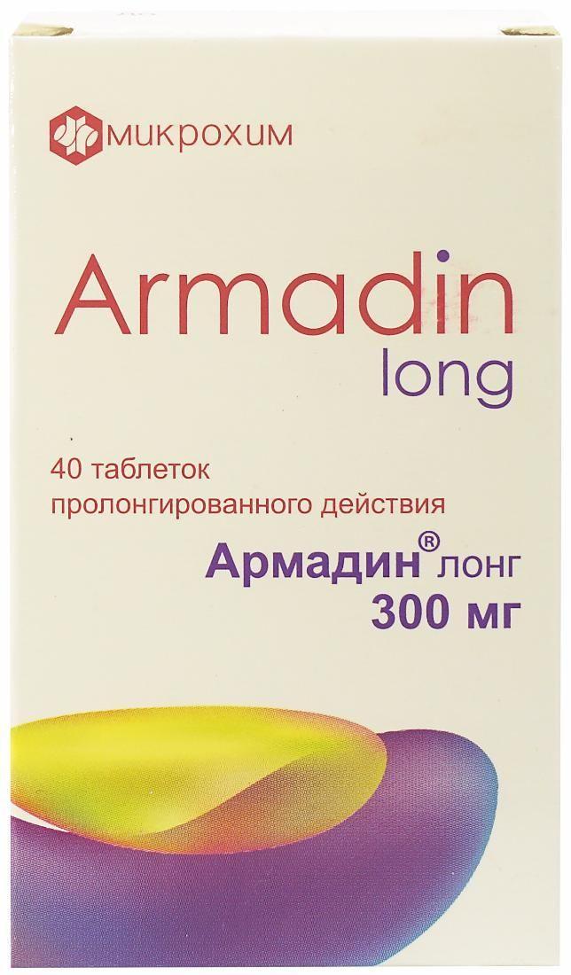 Армадин Лонг 300 мг №40 таблетки_6005dd2236be8.jpeg