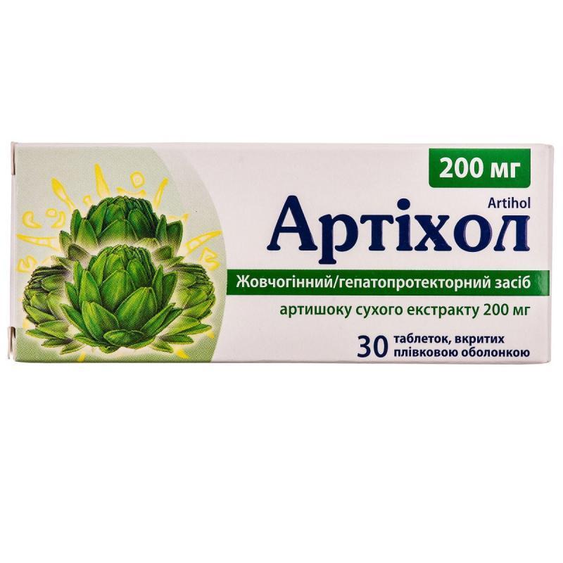Артихол 0.2 г №30 таблетки_60082214da51a.jpeg