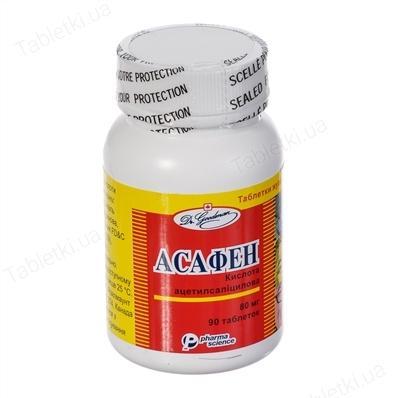 Асафен 80 мг №90 таблетки_600812c9f1529.jpeg