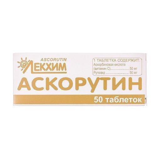 Аскорутин №50 таблетки — ПрАТ «Технолог»_60069b287e1d9.jpeg