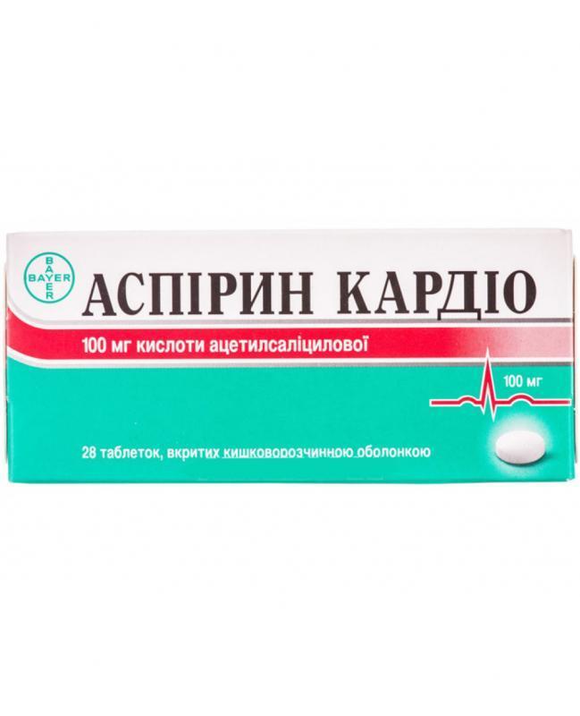 Аспирин Кардио 100 мг №28 таблетки_6008138402053.jpeg