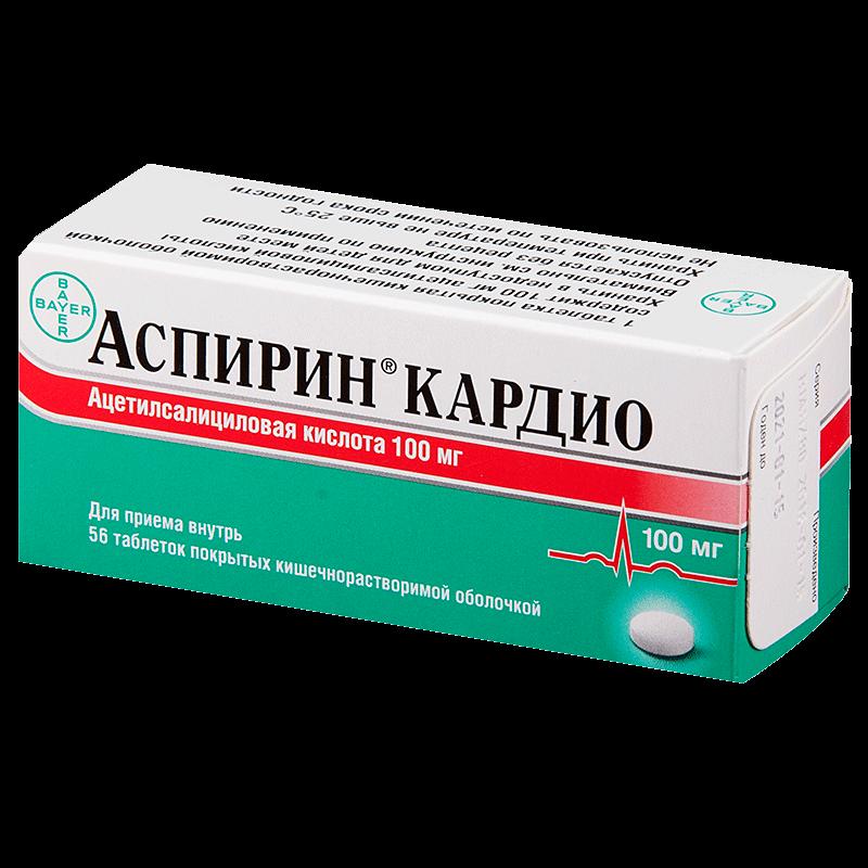 Аспирин Кардио таблетки 100 мг N56_6006128481f33.png