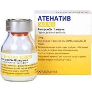 Атенатив 500 МЕ антитромбин III человеческий №1 флакон + растворитель 10 мл_6006a2890bf2b.jpeg