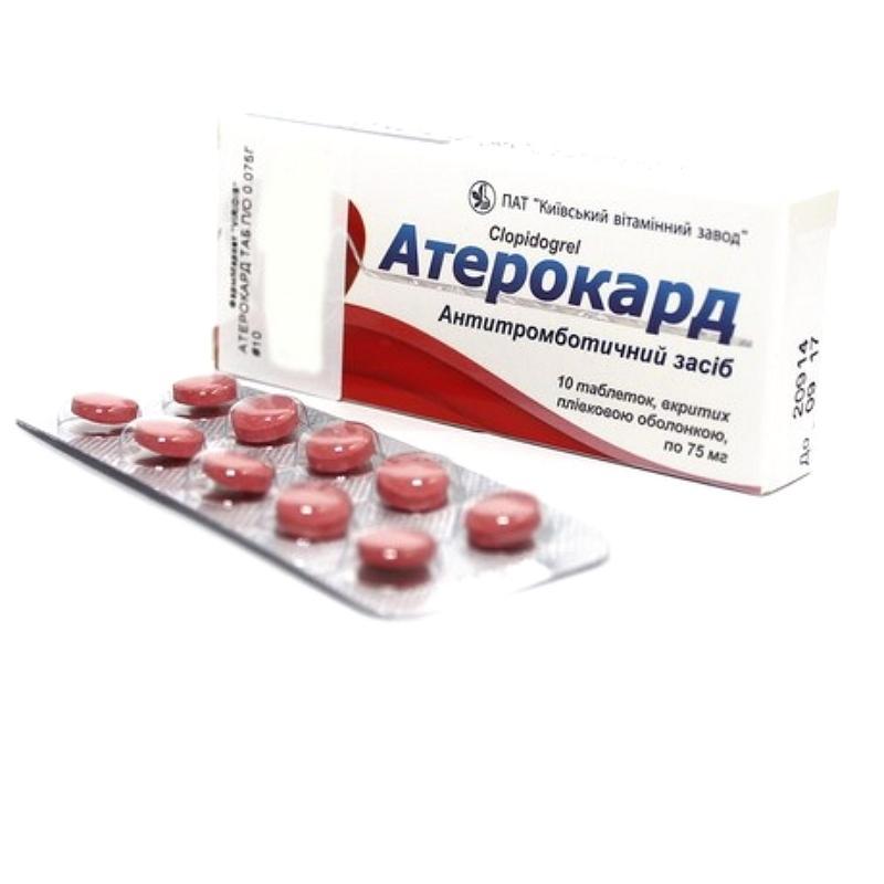Атерокард 0.075 г №10 таблетки_6008125f91ea5.jpeg