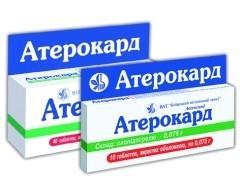 Атерокард 75 мг №30 таблетки_60069bf412ef7.jpeg