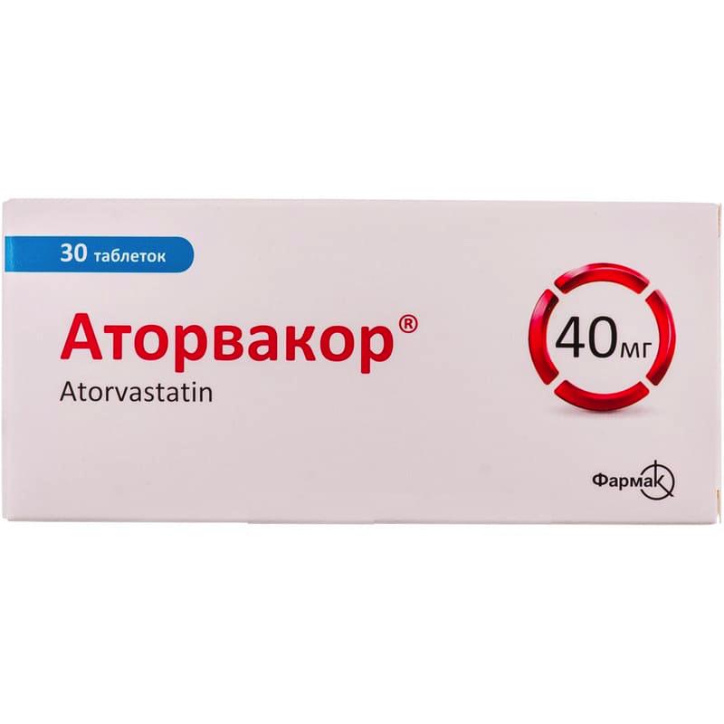 Аторвакор 40 мг N30 таблетки_60069e59a4aa6.png