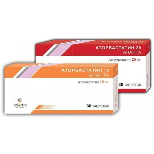 Аторвастатин 10 Ананта 10 мг №30 таблетки_6006986c0bbfe.jpeg