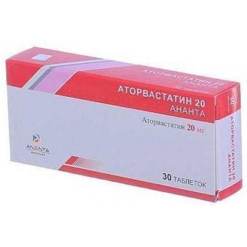 Аторвастатин 20 Ананта 20 мг №30 таблетки_6006996b04b9f.jpeg
