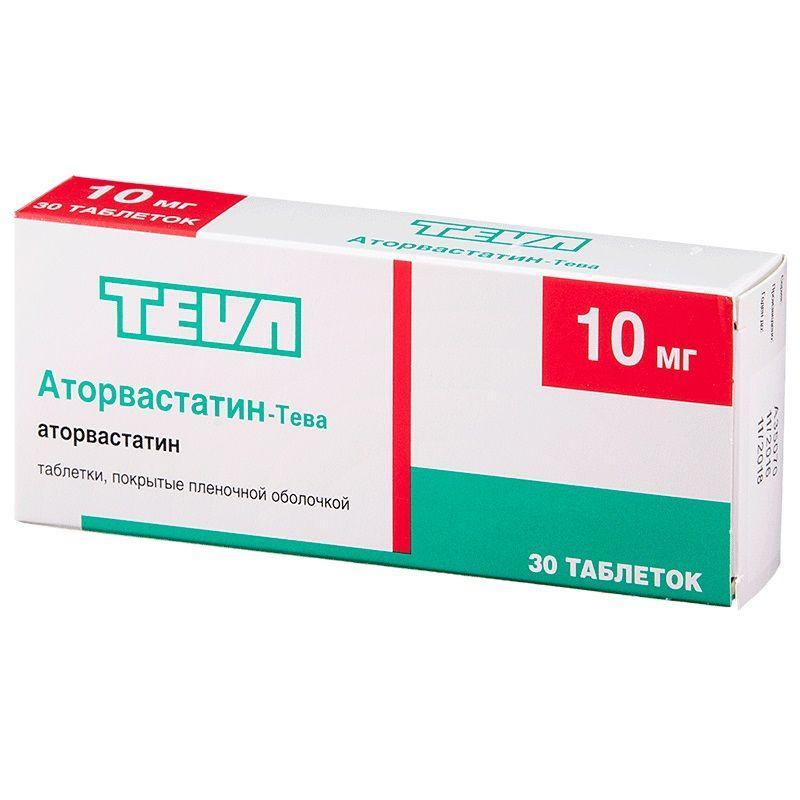 Аторвастатин-Тева 10 мг №30 таблетки_60069fd285454.jpeg