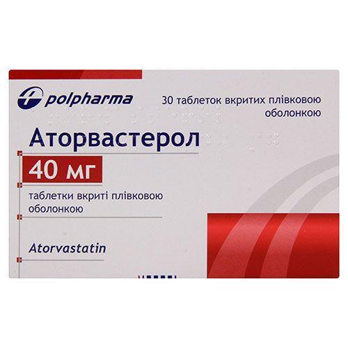 Аторвастерол 40 мг N30 таблетки_60061bceae2e5.jpeg