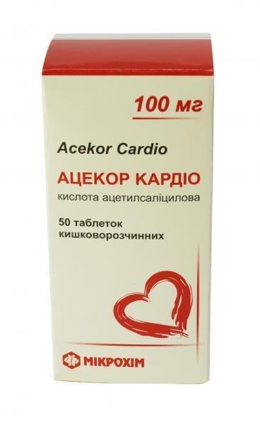 Ацекор Кардио 100 мг N50 таблетки_600698457d0c4.jpeg