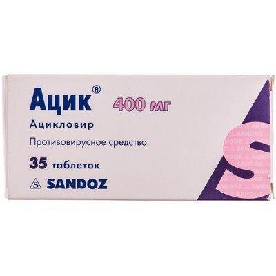 Ацик 400 мг №35 таблетки_6007100f0f7c0.jpeg