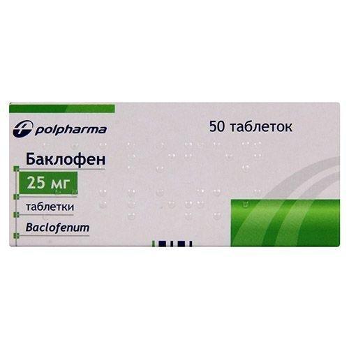 Баклофен 25 мг №50 таблетки_6005d83ddae52.jpeg