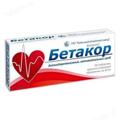 Бетакор 20 мг №30 таблетки_6006141435830.jpeg