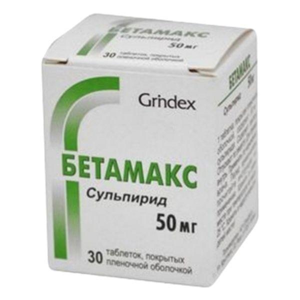 Бетамакс 50 мг №30 таблетки — АО «Гриндекс»_6005db6338bfa.jpeg