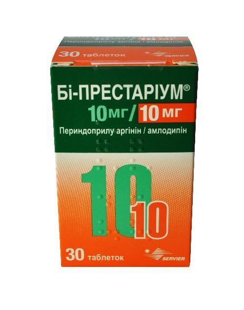 Би-Престариум 10/10 мг №30 таблетки_600618d8ef344.jpeg