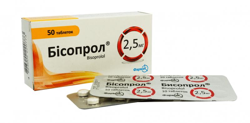 Бисопрол 2.5 мг №50 таблетки_60061c762f205.png