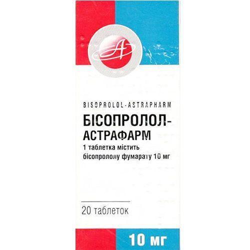 Бисопролол-Астрафарм 10 мг N20 таблетки_60061d053c05a.jpeg