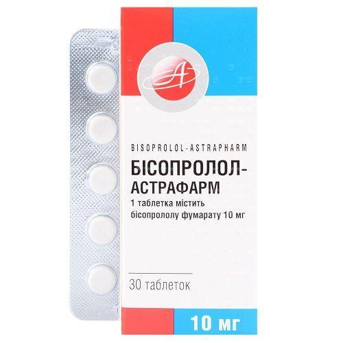 Бисопролол-Астрафарм 10 мг N30 таблетки_60060f0a64e66.jpeg