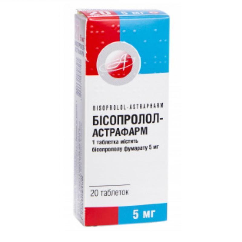 Бисопролол — Астрафарм 5 мг №20 таблетки_6006111848635.jpeg