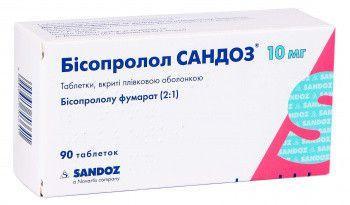 Бисопролол Сандоз 10 мг №90 таблетки_6006998f8bb27.jpeg