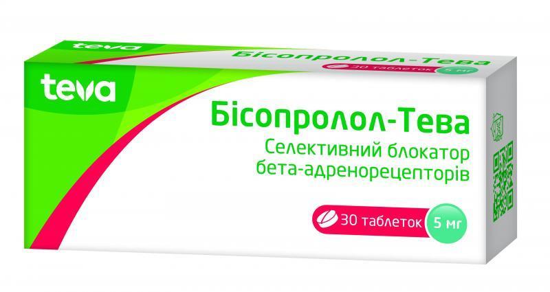 Бисопролол-Тева 5 мг №30 таблетки_60069e1c6baca.jpeg