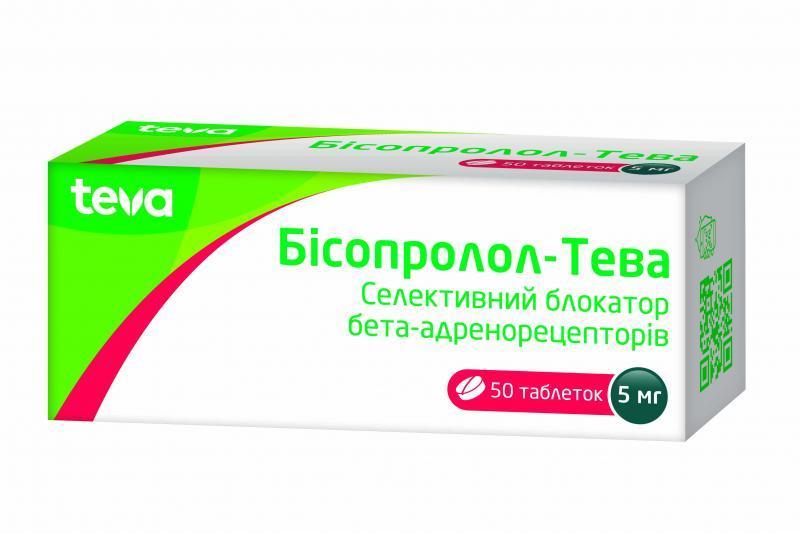 Бисопролол-Тева 5 мг N50 таблетки_60061d1c83abf.jpeg