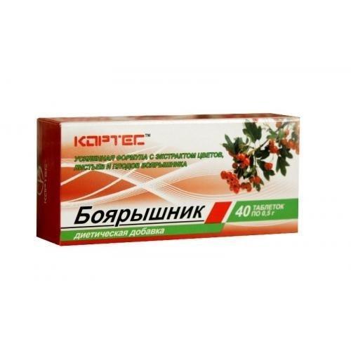 Боярышник диетическая добавка таблетки N40_60069b9e20016.jpeg