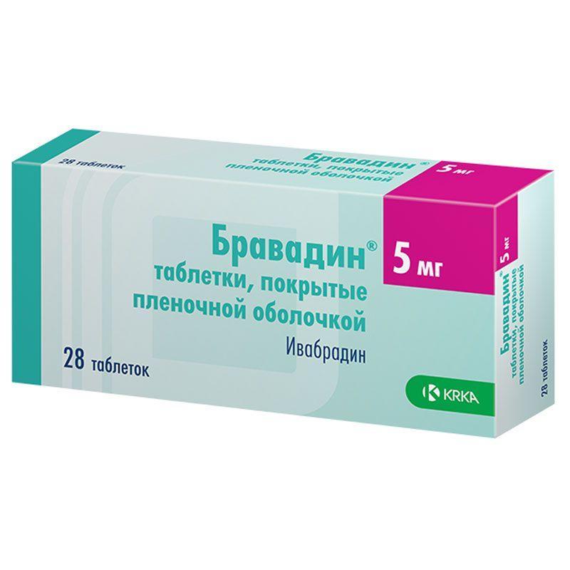 Бравадин 5 мг №28 таблетки_60069c87ae311.jpeg
