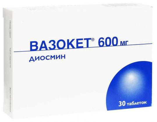 Вазокет 600 мг №30 таблетки_6006a24789aa2.jpeg