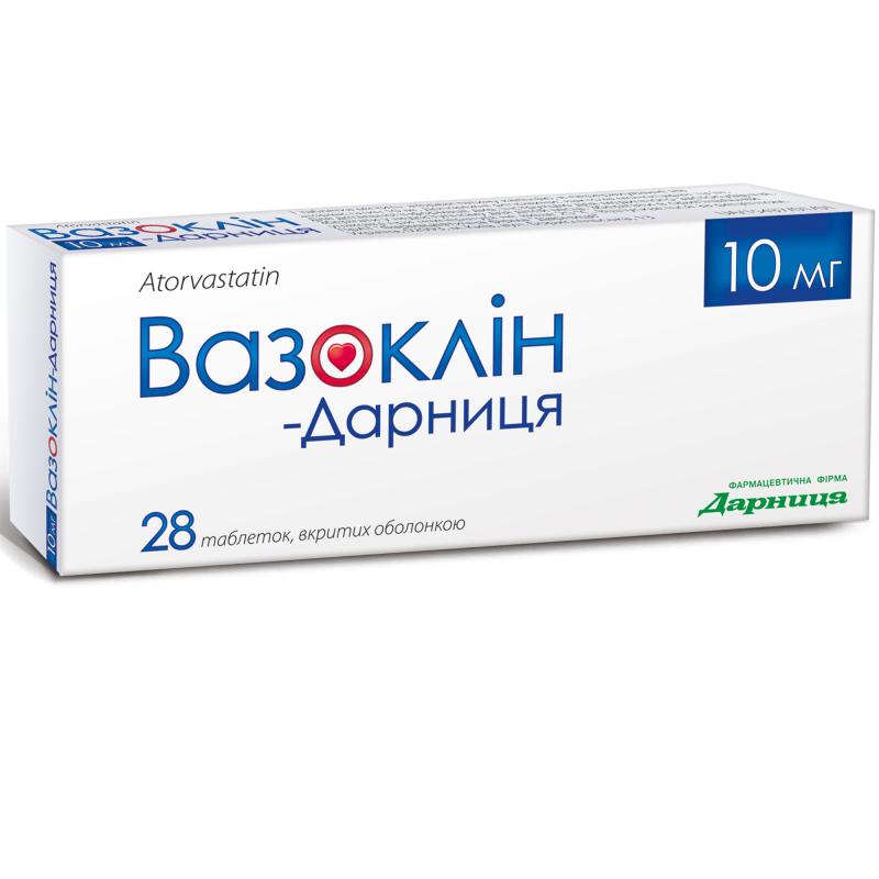 Вазоклин-Дарница 10 мг N28 таблетки_60069cdccaf25.png