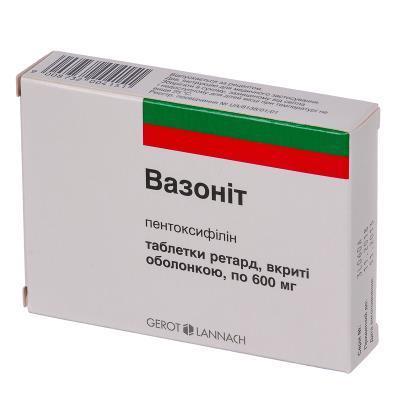 Вазонит ретард 600 мг N20 таблетки_60060c33eabea.jpeg
