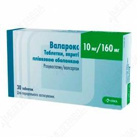 Валарокс 20 мг/160 мг N30 таблетки_60069aee98e0d.jpeg