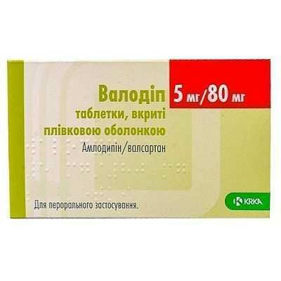 Валодип 5мг /80 мг №30 таблетки_6006a138c3d17.jpeg