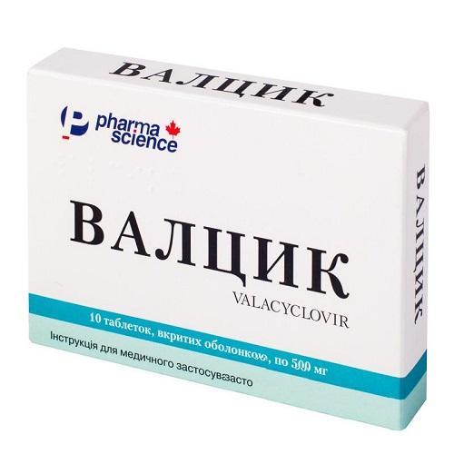 Валцик 500 мг №42 таблетки_60070c1cec79a.jpeg