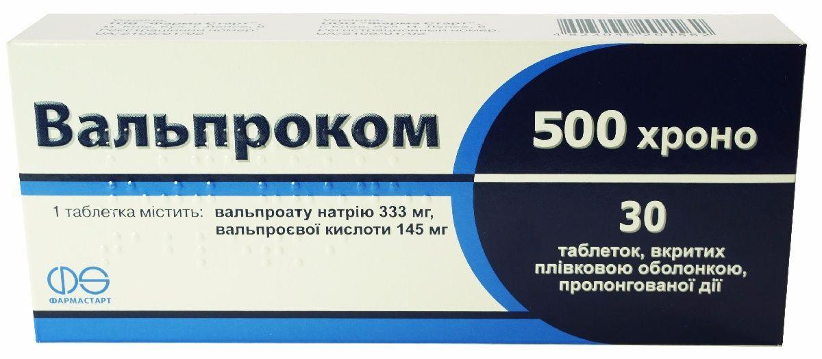 Вальпроком 500 хроно №30 таблетки_6005d76972cc8.jpeg