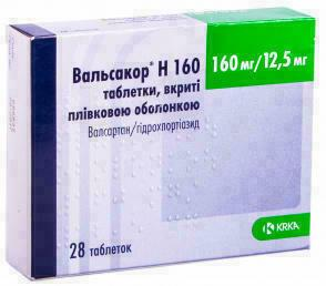 Вальсакор 160 мг №28 таблетки_60061bea5a336.jpeg