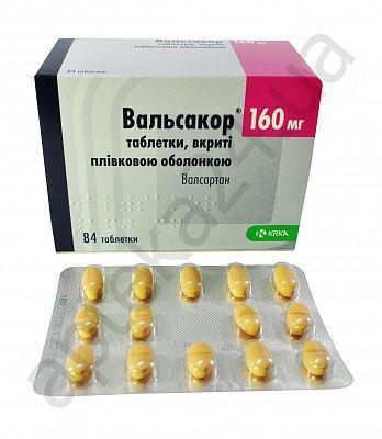 Вальсакор 160 мг N84 таблетки_60060c9651775.jpeg
