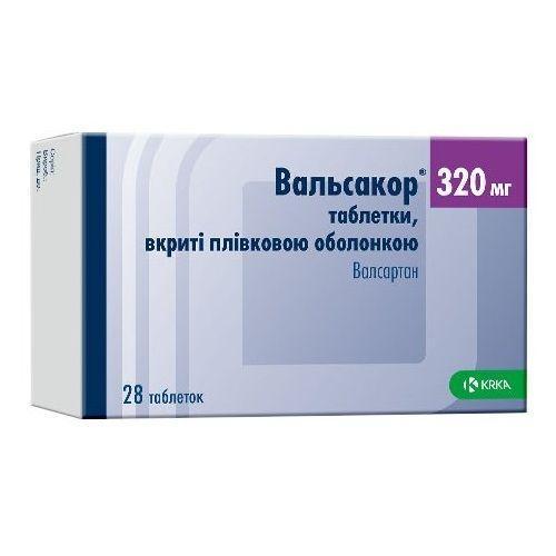 Вальсакор 320 мг №28 таблетки_60060cd715920.jpeg