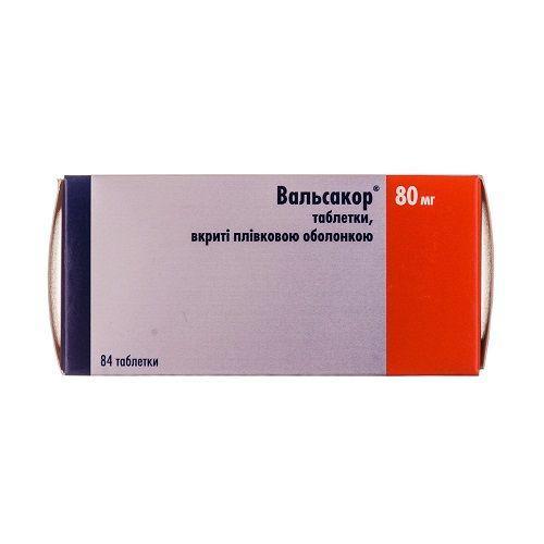 Вальсакор 80 мг N84 таблетки_600619ba4acd6.jpeg